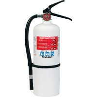 HOME2 First Alert Rechargeable Heavy-Duty Home Fire Extinguisher