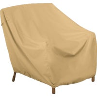 59942 Classic Accessories Terrazzo Lounge/Club Chair Cover chair cover