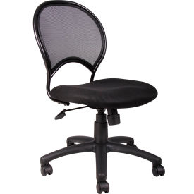 B6215 Boss Ergonomic Mesh Chair - Fabric - Mid Back - Black