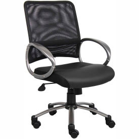 B6406 Boss Mesh Reception Guest Chair with Arms - Fabric - Black