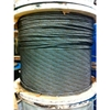 "002400-00210 Southern Wire; 250 1/2"" Dia. 6x19 Improved Plow Steel Bright Wire Rope"